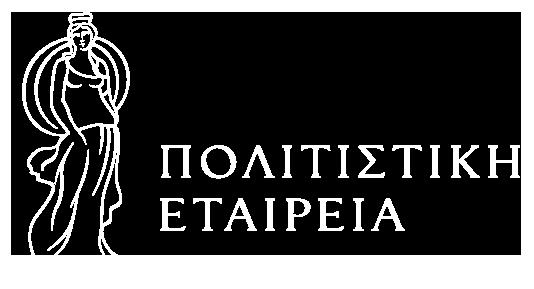 PEEBE_logo_horizontal
